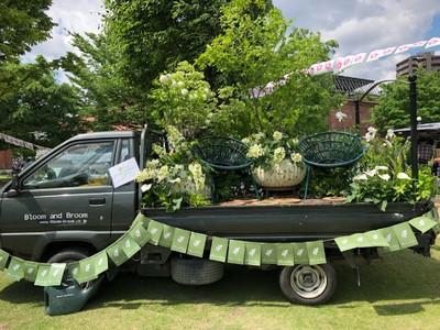Gardencar