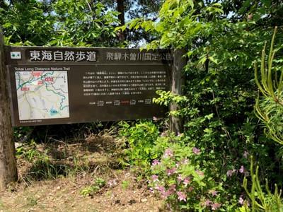 Tokaishizenhodo