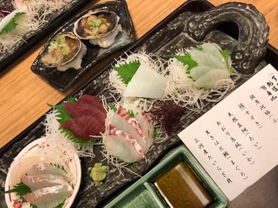 Oretachinosashimiteishoku