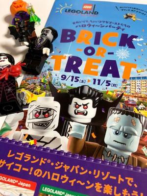 Brickortreat
