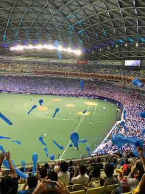 Dome20180928