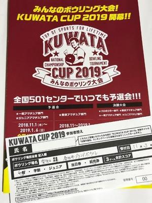 Kuwatacup
