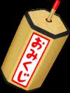 Omikujicyukichi