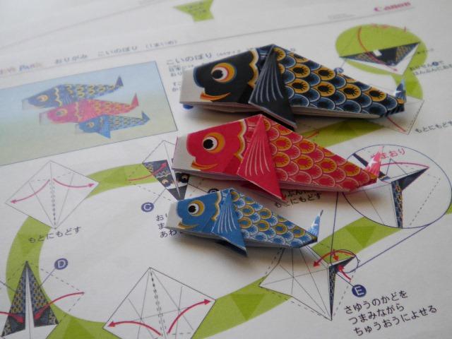クリスマス 折り紙:折り紙 鯉のぼり-kachigawa.cocolog-nifty.com